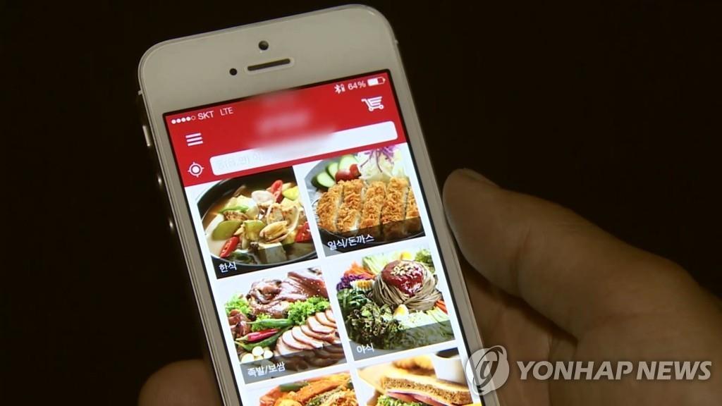 韩第二季移动端购物额同比增三成