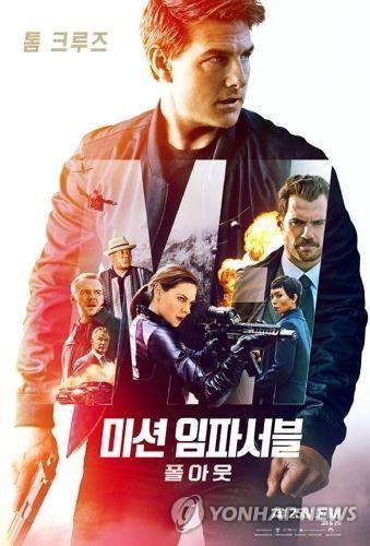 《碟中谍6》海报(乐天娱乐提供)