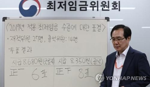 韩国明年最低时薪敲定为50元