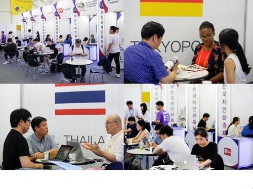 韩国富川国际动漫节将办大规模商务洽谈会