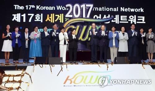 世界韩民族女性联盟大会明年在韩国清州举行