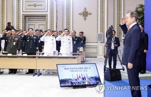 简讯:文在寅指示解散国防部机务司
