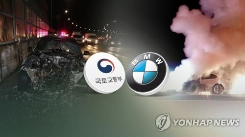 韩政府建议宝马问题车辆车主尽量避免驾驶