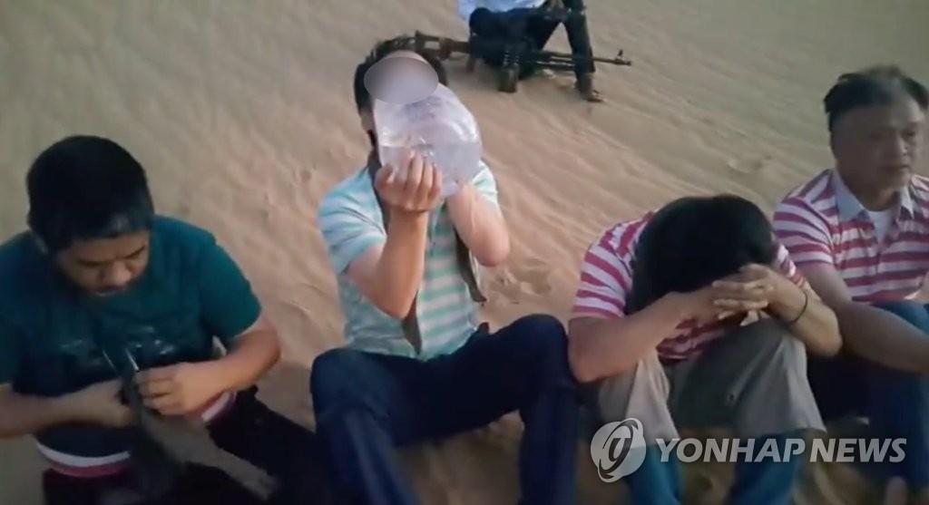 消息:利比亚武装组织绑架韩国人或为让同伙获释