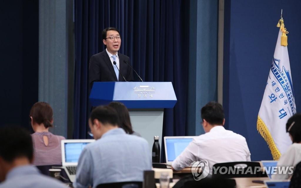 8月3日,在青瓦台,青瓦台与民沟通首席秘书尹永灿在记者会上发布重编国防部机务司令部的消息。(韩联社)