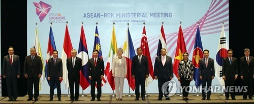 韩国-东盟外长会今在新举行