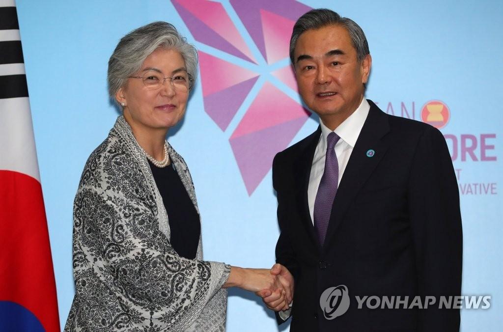 韩中外长在新举行双边会谈