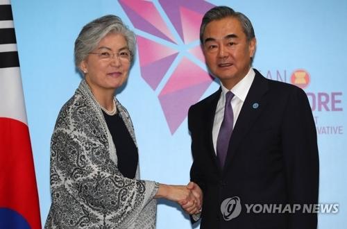 详讯:韩中外长在新举行双边会谈