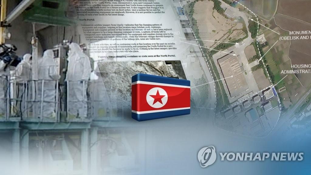 联合国称朝鲜未停止核导开发计划