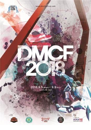 韩流文化庆典DMC Festival下月开幕