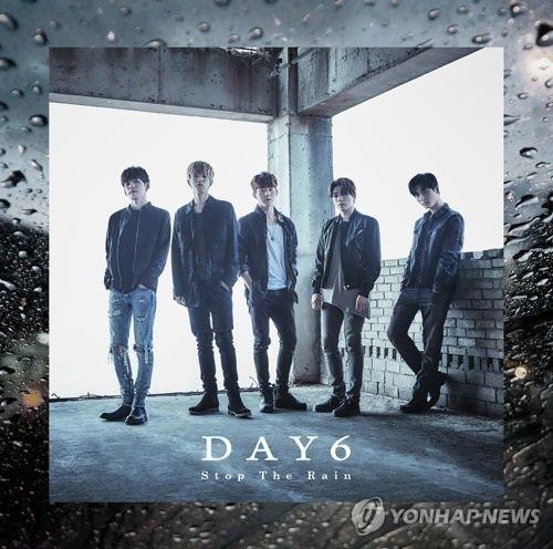 韩乐队DAY6将办粉丝会纪念出道三周年