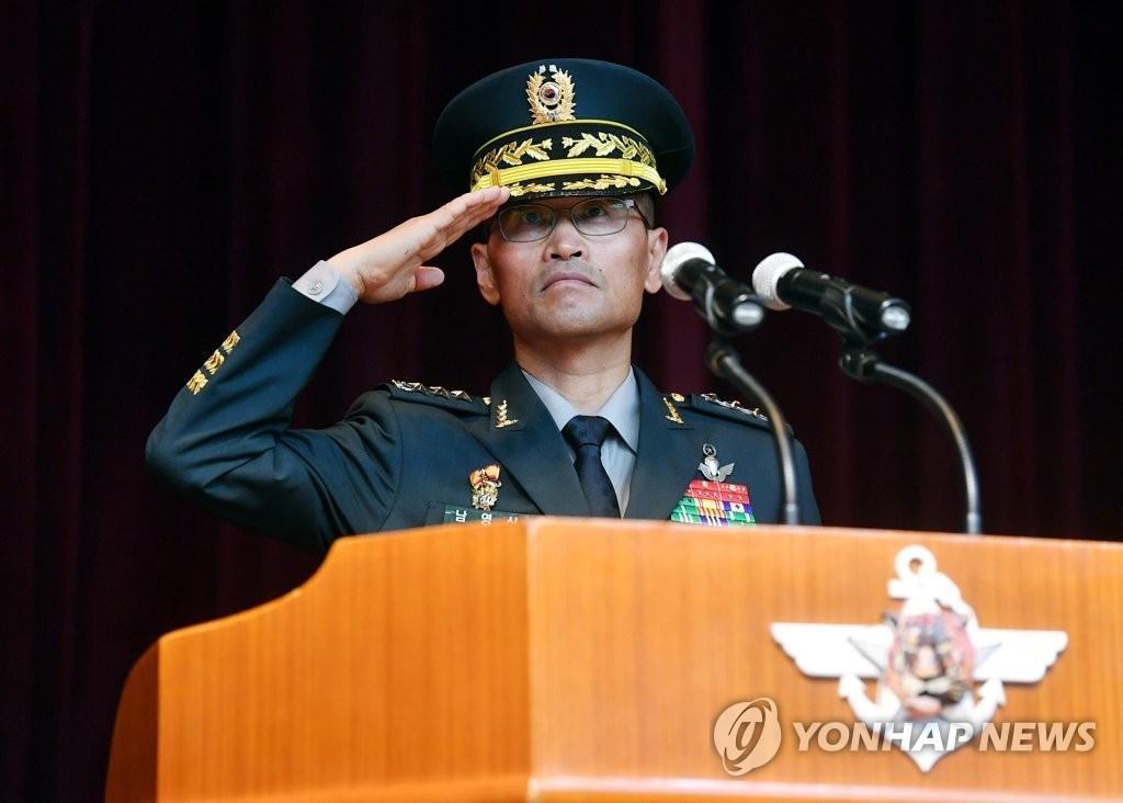 资料图片:新任机务司令南泳臣(韩联社)