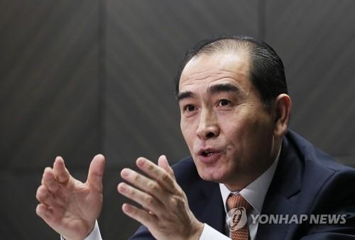 投韩朝鲜前公使开设个人博客