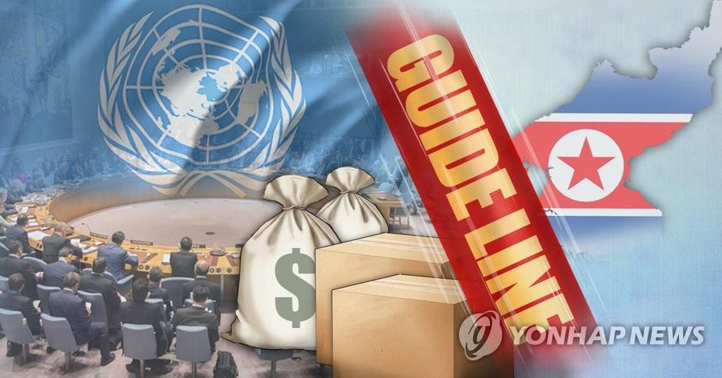 韩欢迎联合国通过对朝人道主义援助指南