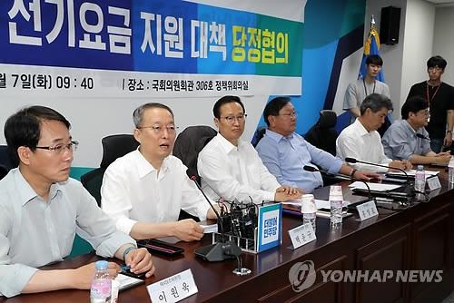 韩国调整夏季电价标准 每户节省电费20%