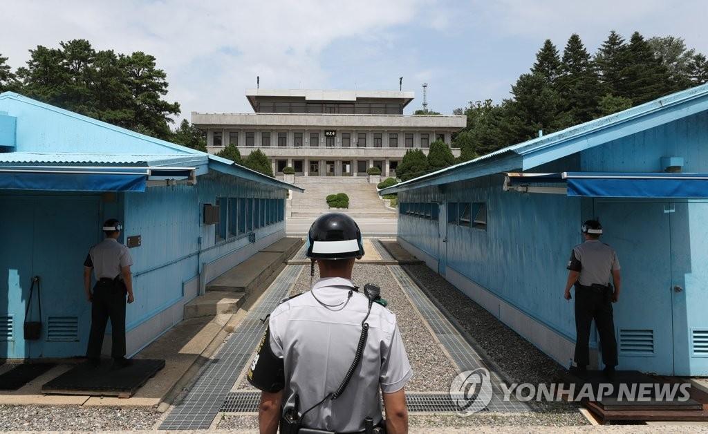 简讯:朝鲜通过板门店送还一韩国公民
