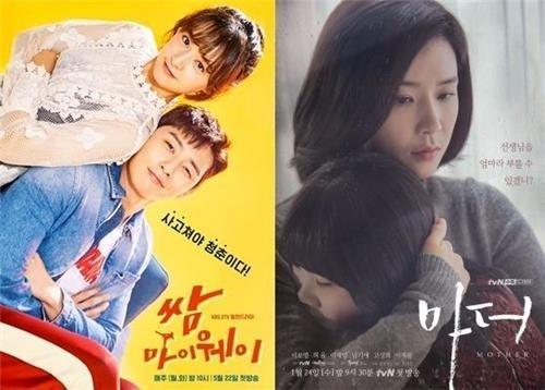 韩剧《三流之路》《母亲》入围首尔电视剧节