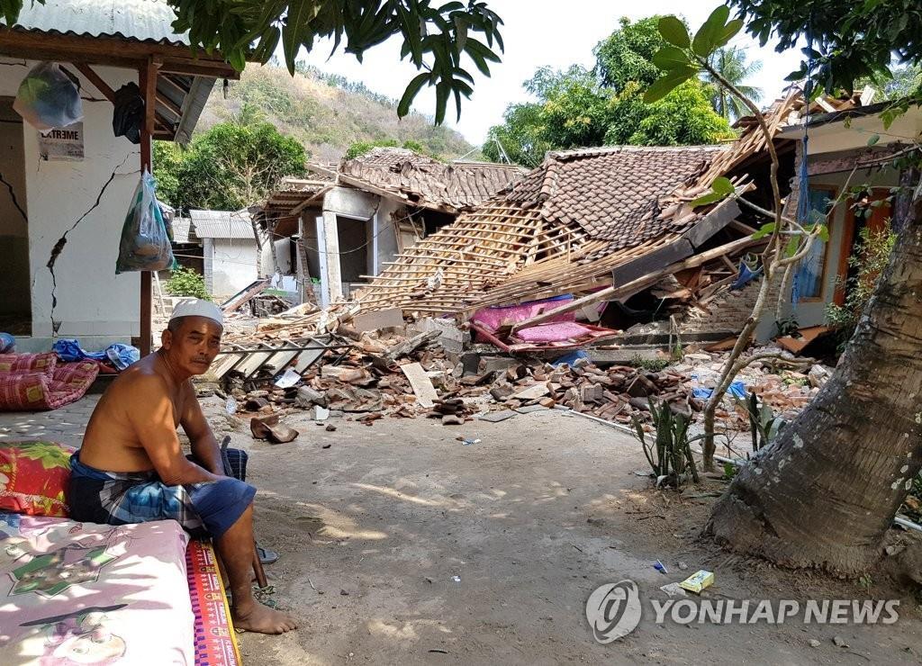 文在寅致函印尼总统慰问地震灾情