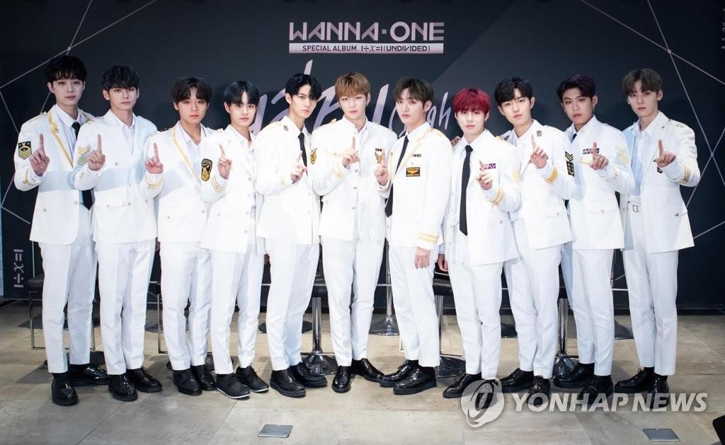 Wanna One出道一周年答谢粉丝厚爱