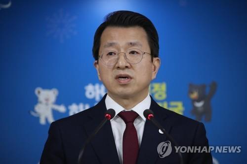 韩统一部:将依法处理在野党党首访朝申请