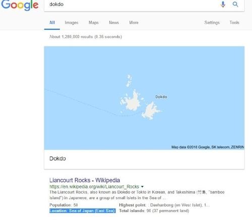 谷歌地图独岛位置并注东海和日本海
