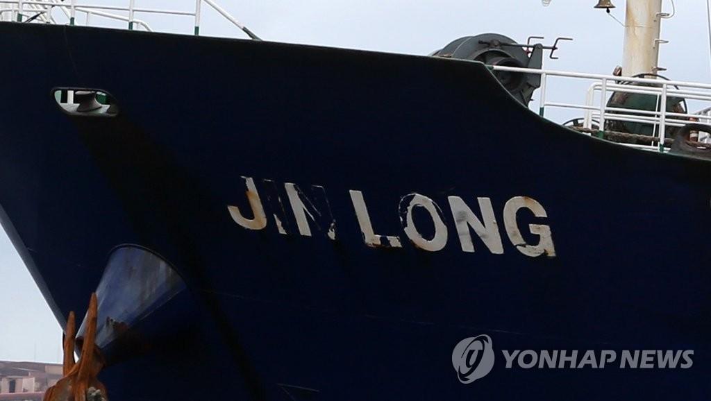 韩青瓦台:在朝煤入韩问题上美国表示信任韩国