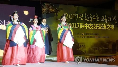 西安韩国周时隔两年多举行