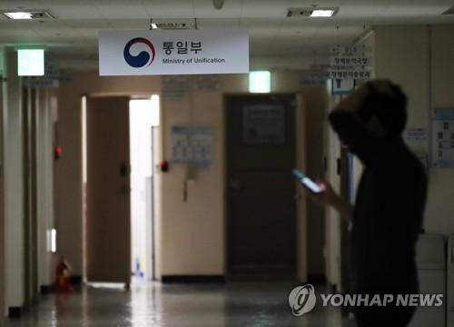 韩朝联合考察金刚山病虫害灾区
