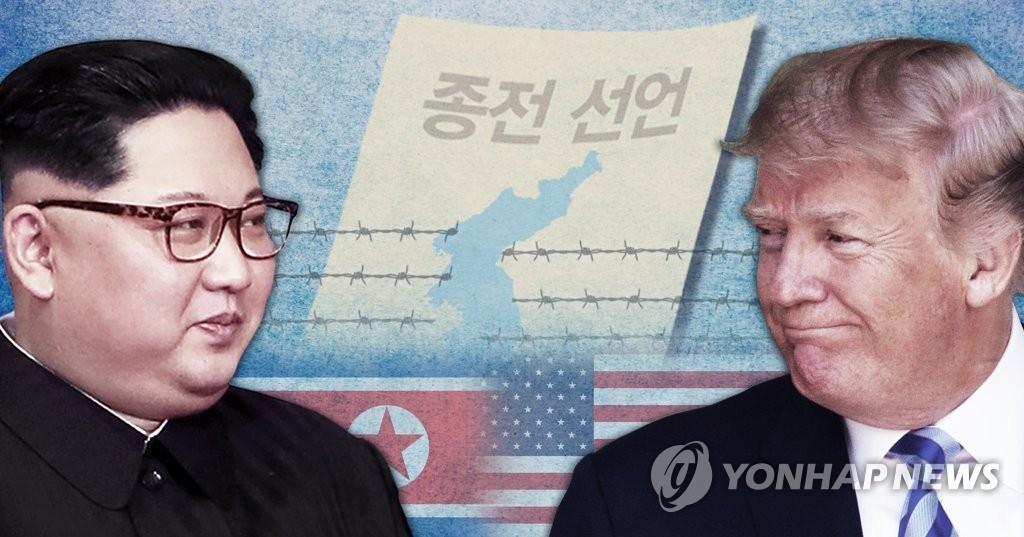 朝媒促美尽早发表终战宣言