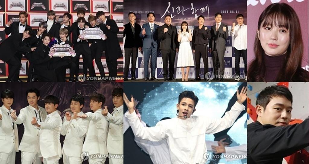 一周韩娱:Wanna One迎出道周年 《与神同行2》卖座