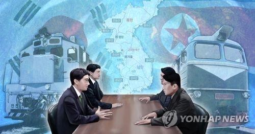 韩朝再开铁路对接调研会议
