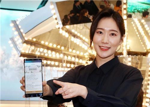 新世界免税店携手携程吸引中国游客