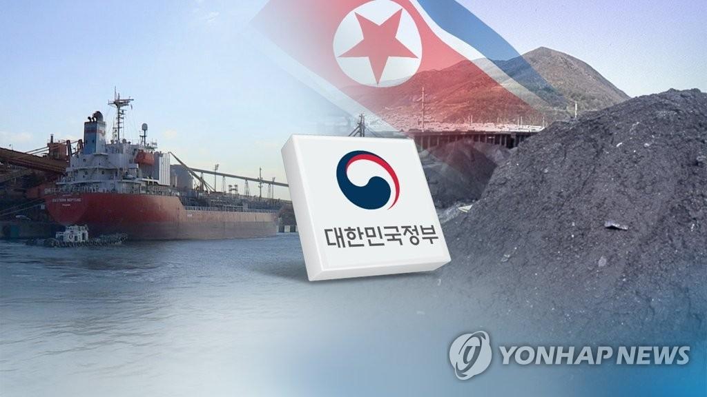 韩青瓦台:韩美互信合作应对朝煤入韩问题