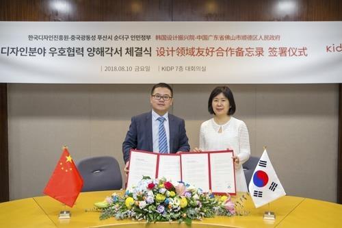 韩国设计振兴院将在中国广州开设计中心