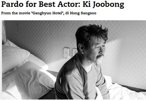 韩国演员奇周峰获瑞士罗加诺影展最佳男主角奖