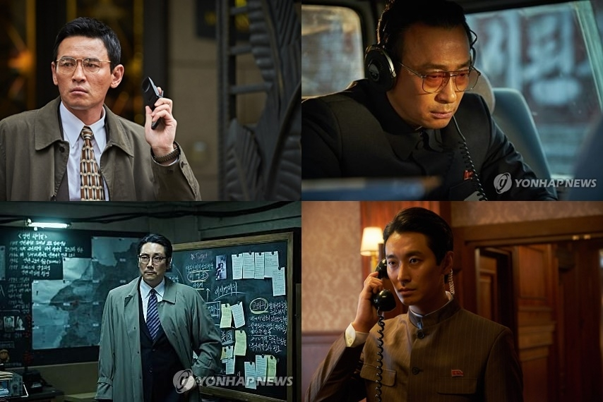 韩片《工作》剧照(韩联社/CJ娱乐提供)