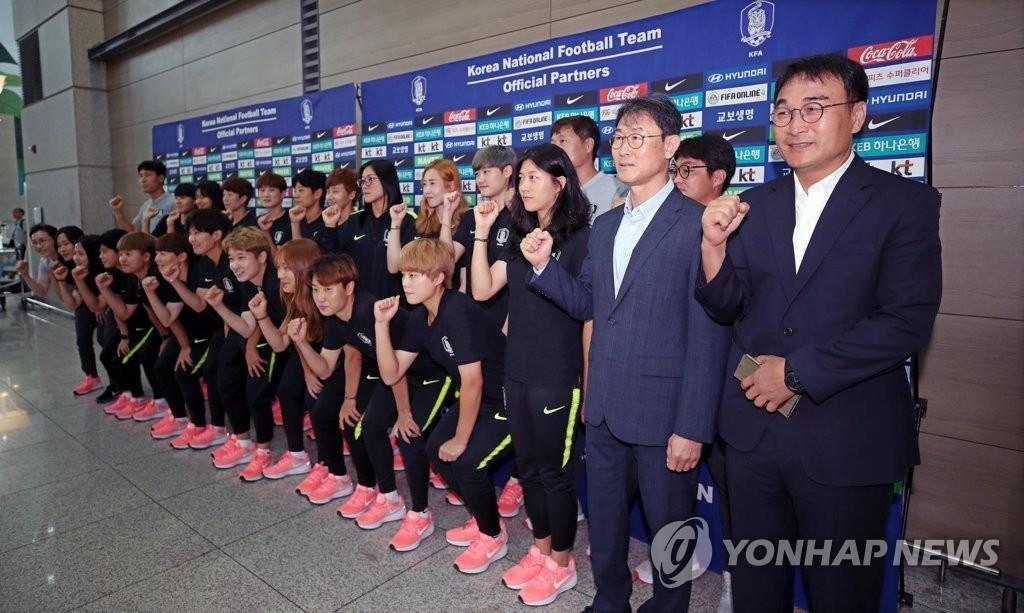 韩国女足启程赴印尼 力争摘亚运金牌