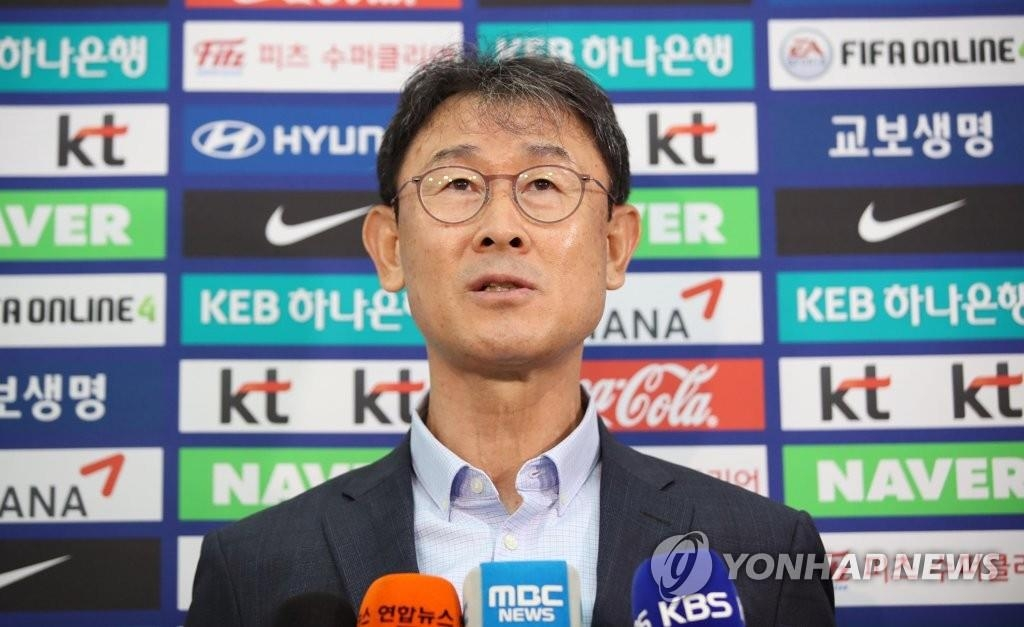 韩国女足主教练尹德汝(韩联社)
