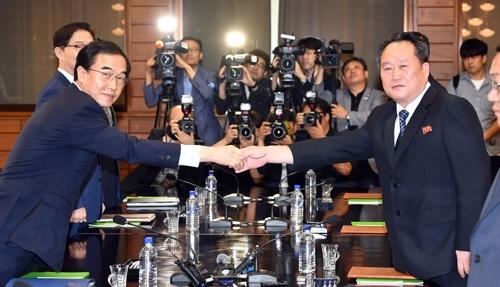 韩朝举行高级别会谈首席代表会议