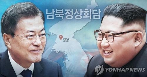 详讯:韩朝商定9月在平壤举行首脑会谈