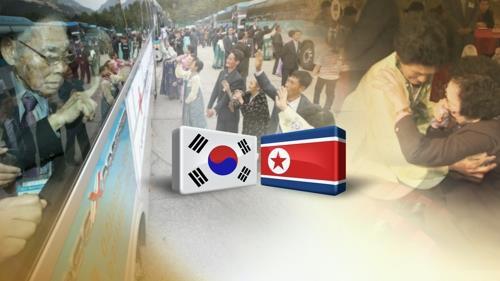 韩先遣队明赴朝筹备离散家属会面