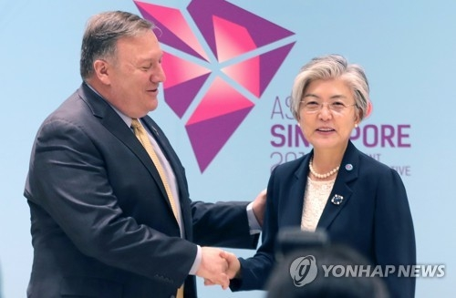 韩美外长讨论继续施压促朝无核化