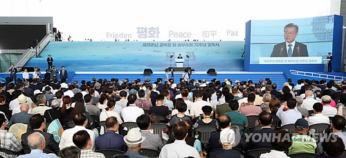 文在寅光复节讲话:和平扎根后将设韩朝跨境经济特区