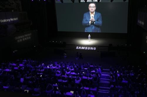 三星Galaxy Note9在华发布