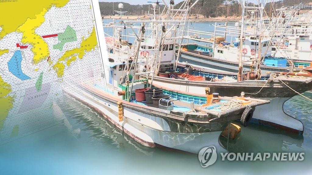 韩日渔业谈判遇阻 联委会会议未能成行
