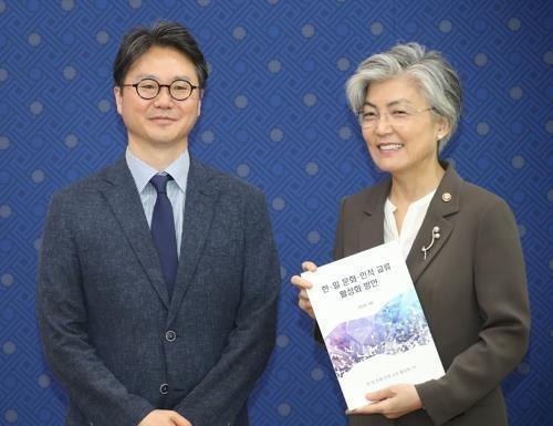 韩日人文交流小组提交研讨结果报告