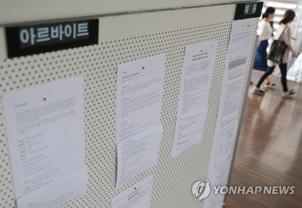 简讯:韩7月就业人口同比增5000人 失业率3.7%