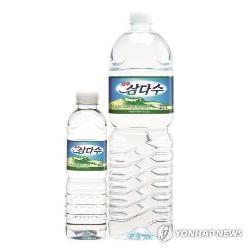 三多水(韩联社/济州道开发公社提供)