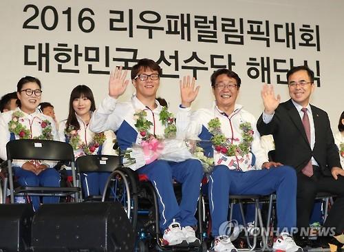 韩国将派314人代表团参加雅加达亚残会