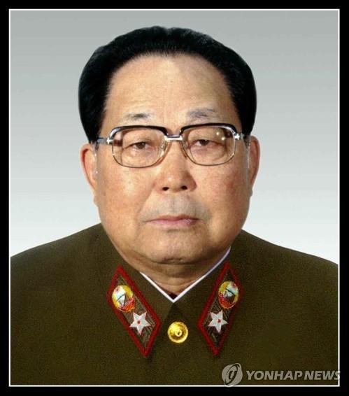 朝媒:朝鲜人民军元帅金永春逝世